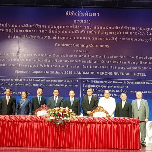 Consultancy Contract Signing Ceremony for the National Road 11 Project